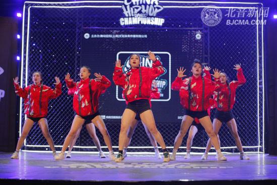 2016世界街舞锦标赛(WHHDC)CHINA街舞大赛北京现代音乐研修学院火爆上演