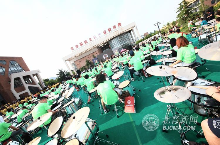 世界最大规模摇滚乐队