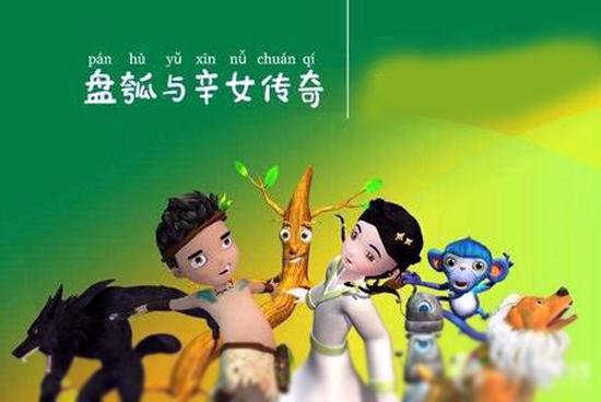 北京现代音乐研修学院毕业生江映蓉演绎中国首部非遗