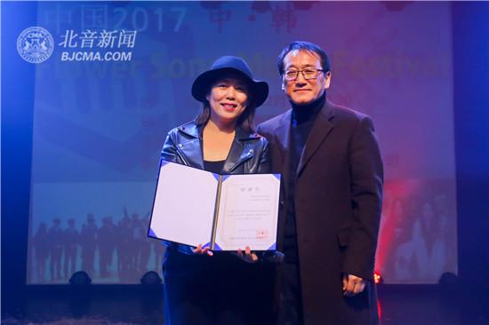 韩国国立顺天大学宋沅變教授一行来访北京现代音乐研修学院 第十届Flower Song公演精彩举行