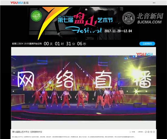 北京现代音乐研修学院 北音新闻网 北音艺术节