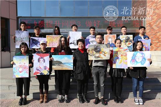 北京现代音乐研修学院艺术设计学院在第九届全国美育成果展演大赛中获