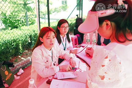 【招聘季】京津冀·北京城市副中心文化产业人才双选会企业随访:北音是我们一如既往的选择