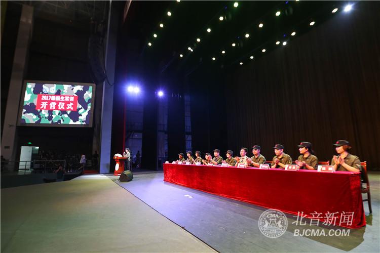 2017级新生军训开营仪式