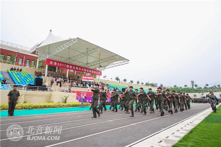 2017级新生阅兵式