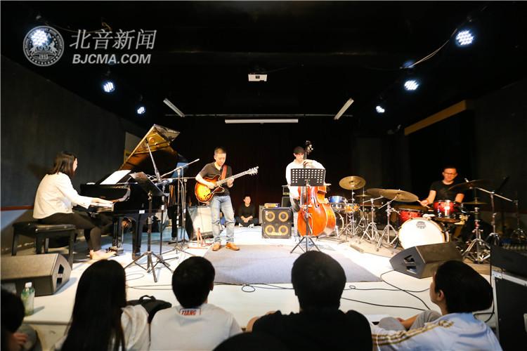 北京现代音乐研修学院爵士乐学院2017教师迎新晚会