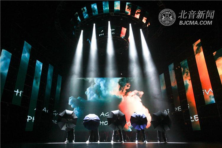 第十五届北京现代音乐艺术节开幕式
