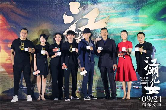 北京现代音乐研修学院毕业生查娜出演贾樟柯热映电影《江湖儿女》
