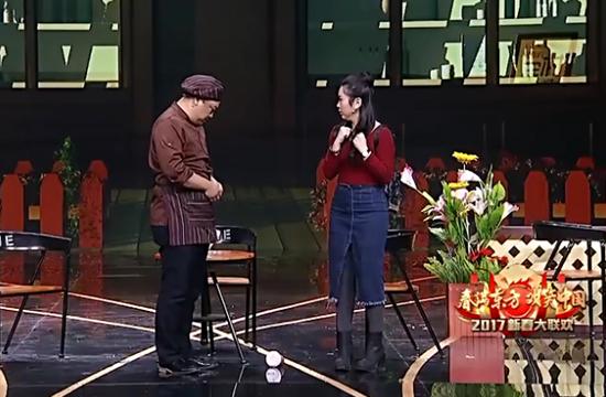【盘点】北京现代音乐研修学院2017年度十大娱乐新闻
