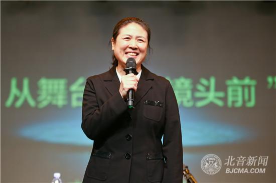 中国国家话剧院国家一级演员张英教授做客北京现代音乐研修学院大师讲堂