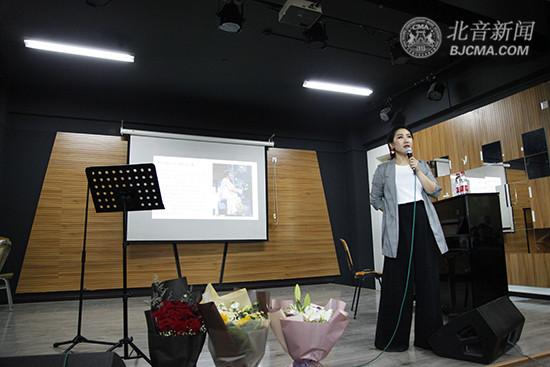 """北京现代音乐研修学院唱作系教师""""灵魂歌者""""马姝宇公开课精彩举行"""