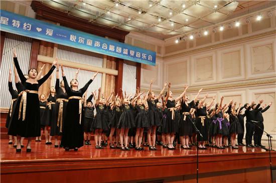 """北京现代音乐研修学院""""现代之声""""合唱团天津音乐厅献唱""""爱"""""""