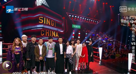 2018《中国好声音》首轮导师对决 刘郡格助力谢霆锋战队四强全员晋级