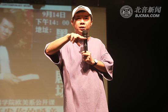 北京现代音乐研修学院流行演唱学院刘丹宁老师公开课:如何开发你的嗓音