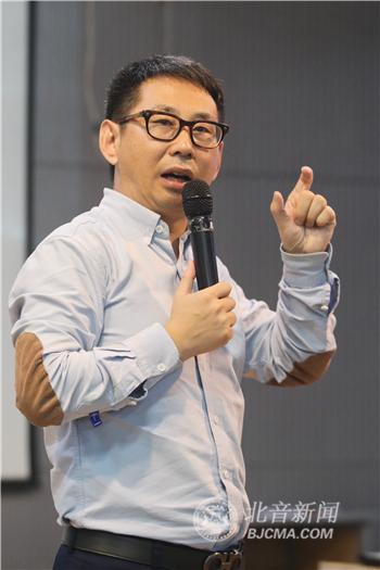 融媒体时代,声归何处——著名配音演员周扬做客北京现代音乐研修学院大师讲堂
