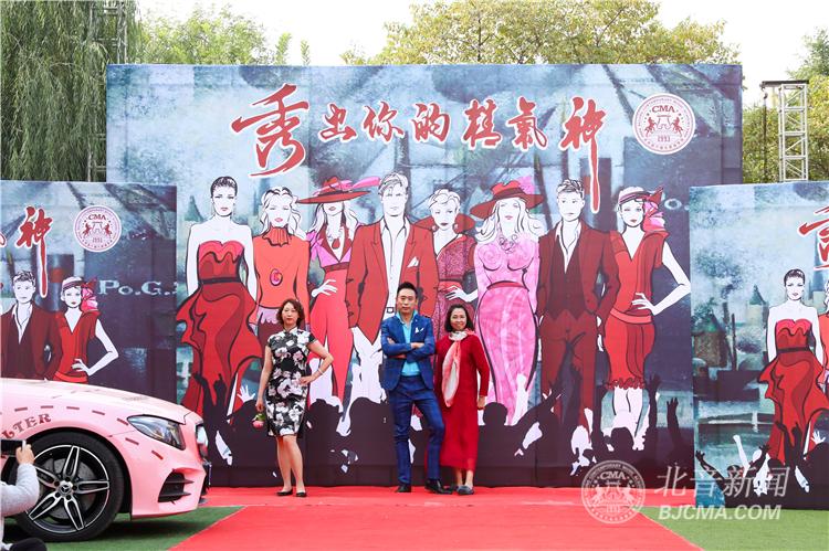 北音首季T台秀竞演展示活动