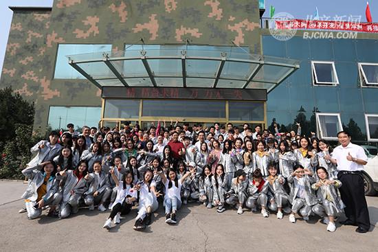 【庆祖国70华诞 庆典有我】国庆70周年记忆:10月1日北京天安门广场上的北音人
