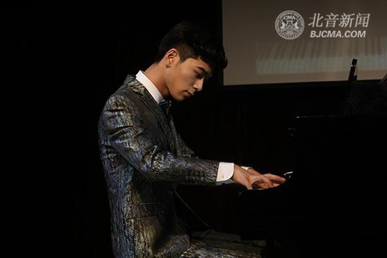北京现代音乐研修学院器乐系唐宋师门钢琴音乐会精彩举行