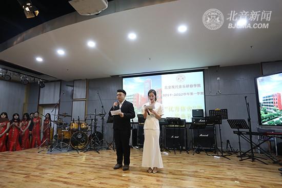 北京现代音乐研修学院2019-2020第一学期优秀宿舍颁奖典礼精彩举行