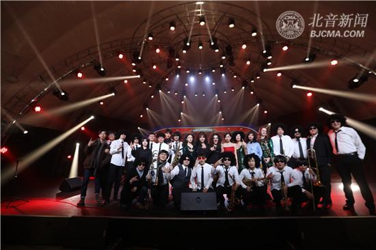 北京现代音乐研修学院爵士也摇滚CMA Electric Big Band专场音乐会精彩举行