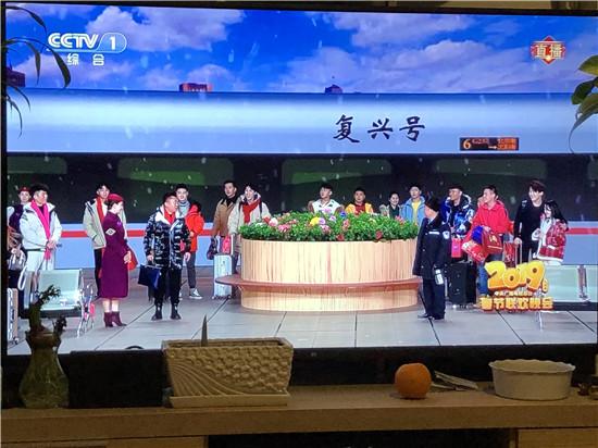 2019央视春晚 北京现代音乐研修学院学子与尚大庆、李文启、佟大为、杨紫等小品《站台》赴团圆