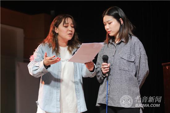 改变那个并不完美的你——北京现代音乐研修学院华语系教师郑晓陵公开课精彩举行