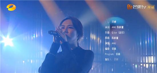 《我是歌手2019》陈梓童实力助阵ANU 上演藏