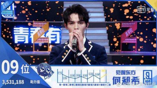 《青春有你》UNINE组合诞生 北京现代音乐研修学院学子嘉羿、何昶希成功出道