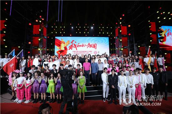 """""""庆祝中华人民共和国成立70周年""""北京现代音乐研修学院《我和我的祖国》专场文艺晚会激情上演"""