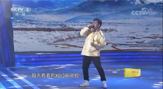 """""""藏族新生代音乐创作型唱将""""嘎玛西周荣获CCTV-3《综艺盛典》金奖"""