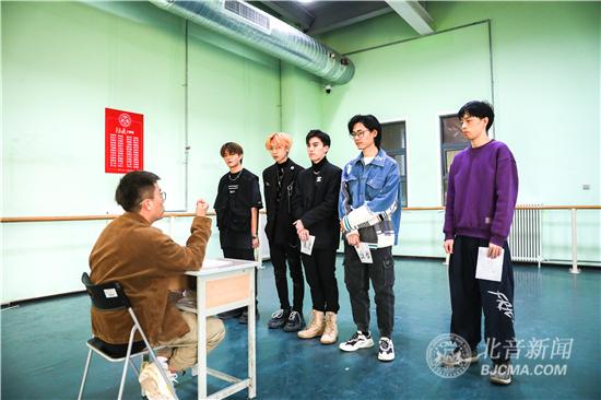 《创造营2021》全球海选北京现代音乐研修学院专场精彩举行