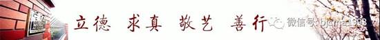 北京现代音乐研修学院在线视频面试通知