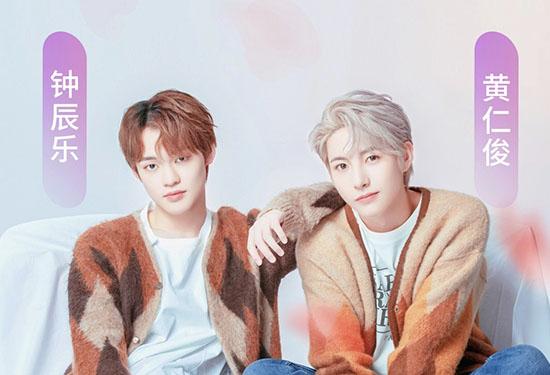 北音附中学子NCT DREAM组合成员黄仁俊、钟辰乐创作歌曲《新的开始》独家发布
