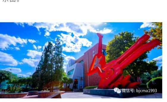【毕业云演出】感谢北音!在这里我找到了自己真正想做的事!——北京现代音乐研修学院2020云上直播毕业演出季毕业生感言