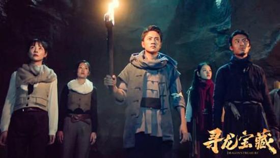盗墓动作冒险电影《寻龙宝藏》今日上映 吴甜甜饰演摸金校尉丁灵
