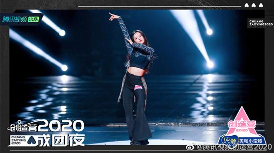 """创造营2020""""硬糖少女303""""成团 刘些宁以第6名成团出道"""