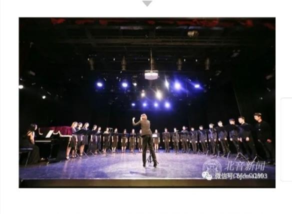 【学院介绍】北京现代音乐研修学院音乐教育学院