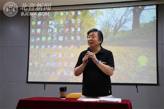 【大师课】著名配音演员张遥函做客北京现代音乐研修学院大师讲堂