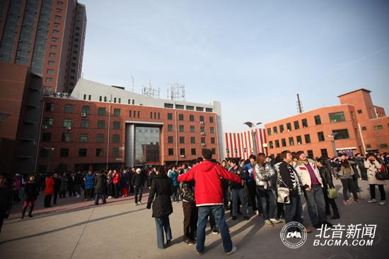 北京音乐学院学费